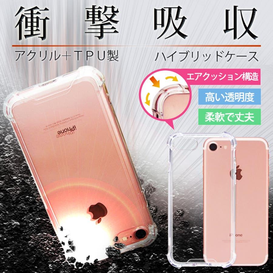 3ad6f6f27e 衝撃吸収 ハイブリッドケース iPhoneXR/iPhoneXsMax/iPhoneXs iPhoneX ...