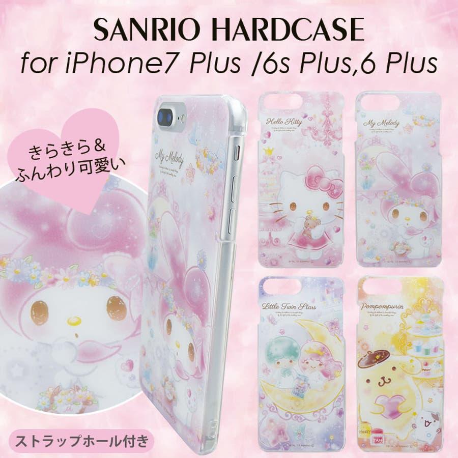 a1d0ce8836 サンリオ iPhone8Plus iPhone7Plus iPhone6s Plus/6 Plus ハード ケース ...