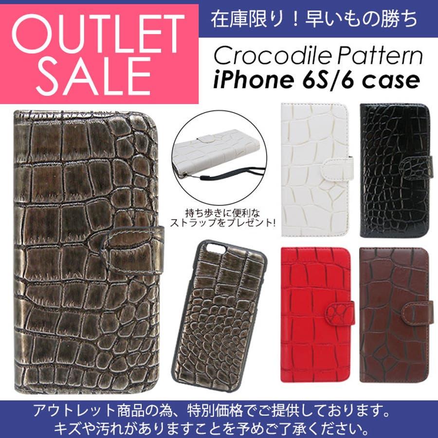 d83cb604c67e アウトレット iPhone6s/6 手帳型 セパレート 手帳型 ハード ケース ...