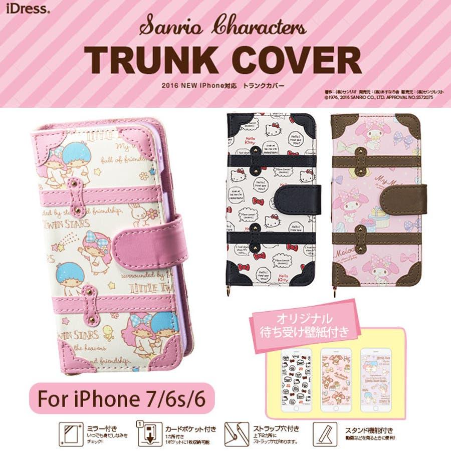Iphone8 Iphone7 Iphone6s 6 サンリオ Idress 手帳型 カバー ミラー
