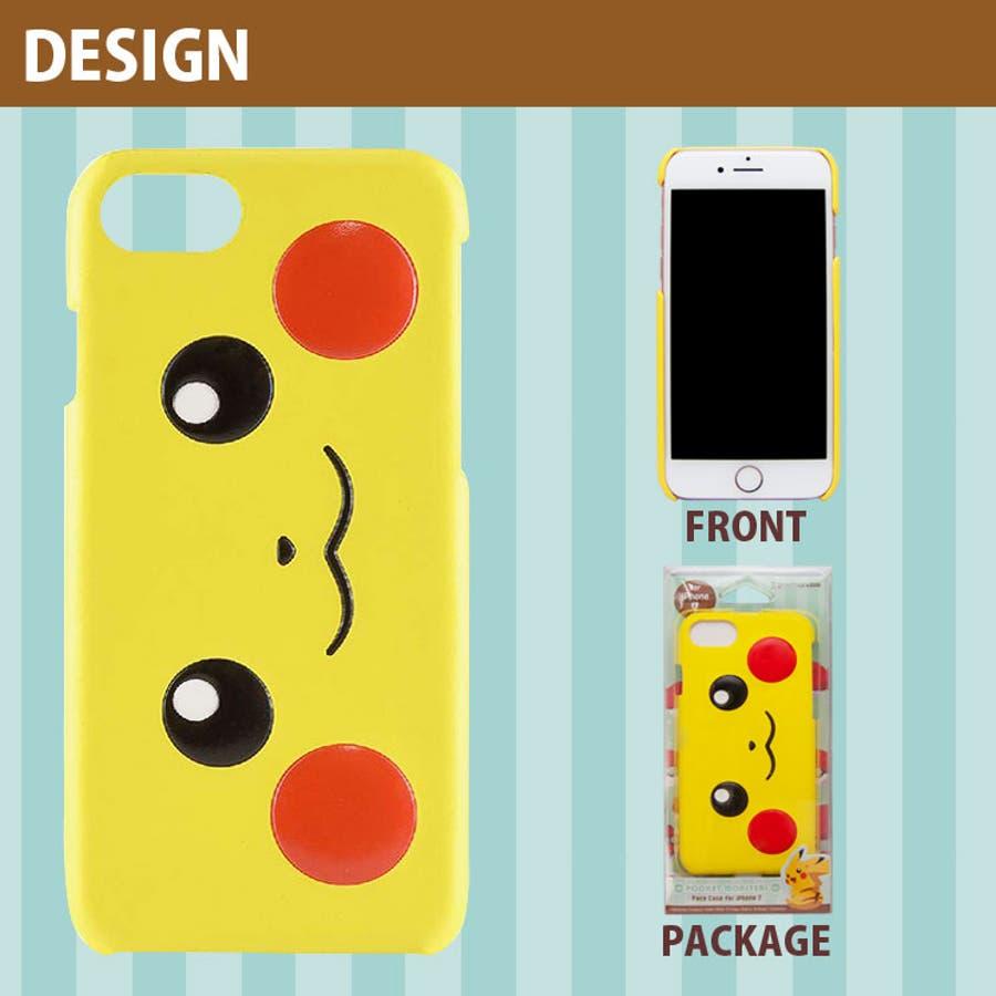 ポケモン iphone8/iphone7/6s/6 ハード ケース ストラップホール付き