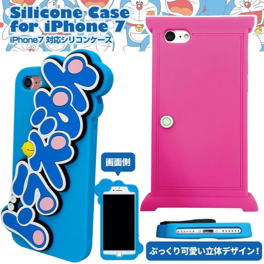 e5c1e1c4af ドラえもん iPhone8 iPhone7 シリコン ケース カバー ジャケット ソフト ...