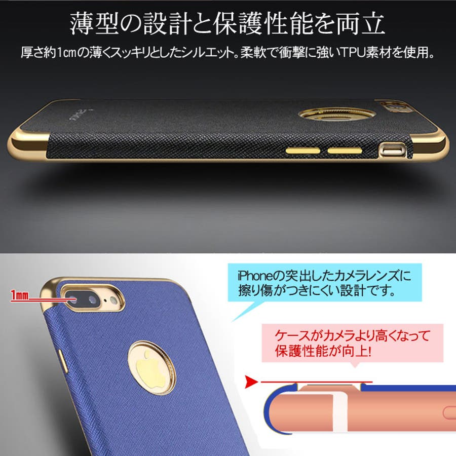 6e3d455d46 ソフト ケース iPhone8 iPhone7 iPhone7Plus キラキラ ソフトケース ...