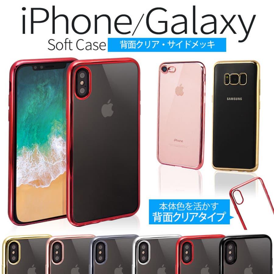 afe034f1fb シンプル ソフトケース iPhoneXR/iPhoneXsMax/iPhoneXs iPhoneX/iPhone8 ...