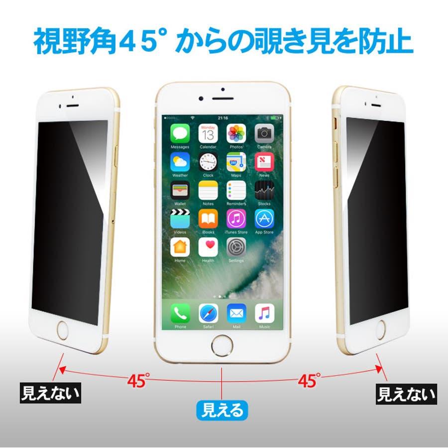 iPhone12ProMax/iPhone12Pro/iPhone12/iPhone12mini/iPhoneSE2/iPhone11/iPhoneXR/iPhoneXs Max/iPhoneXsiPhoneX/覗き見防止 全面 ガラス フルカバー ガラスフィルム のぞき見 防止 フィルム 強化 液晶保護 曲面 9H 強化ガラス 保護フィルムAIGF-NB 3