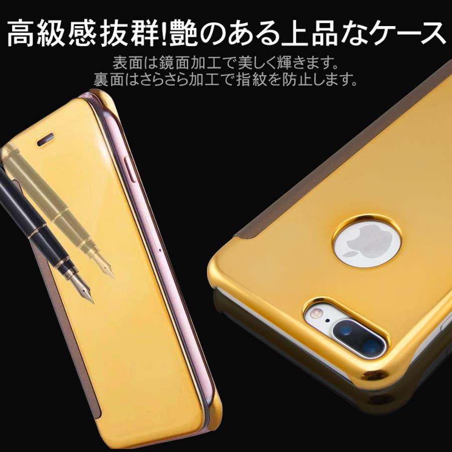 390b020709 iPhone7ケース iPhone7Plusケース スマホカバー 手帳型 手帳ケース ...