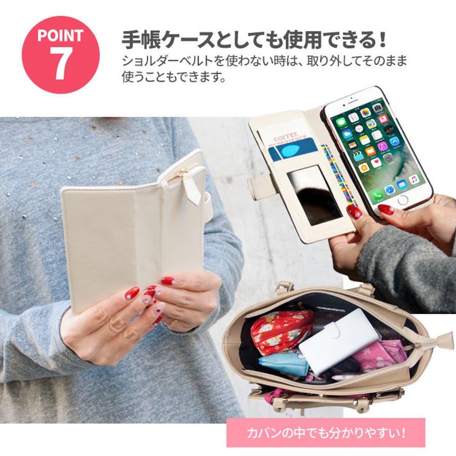 6ac3fa5a80 ウォレット付き手帳型ケース iPhoneXS iPhoneX/iPhone8 iPhone7 iPhone6s ...
