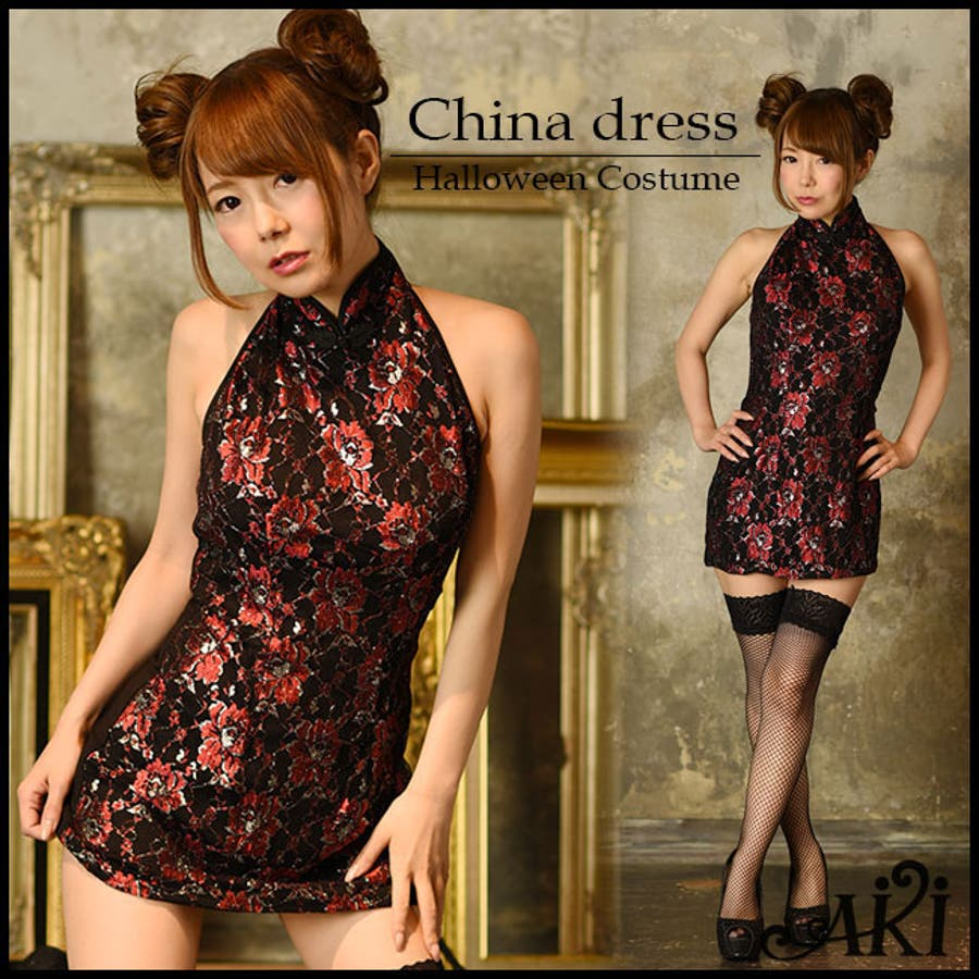 ハロウィン 衣装 チャイナドレス コスプレチャイナドレス ...