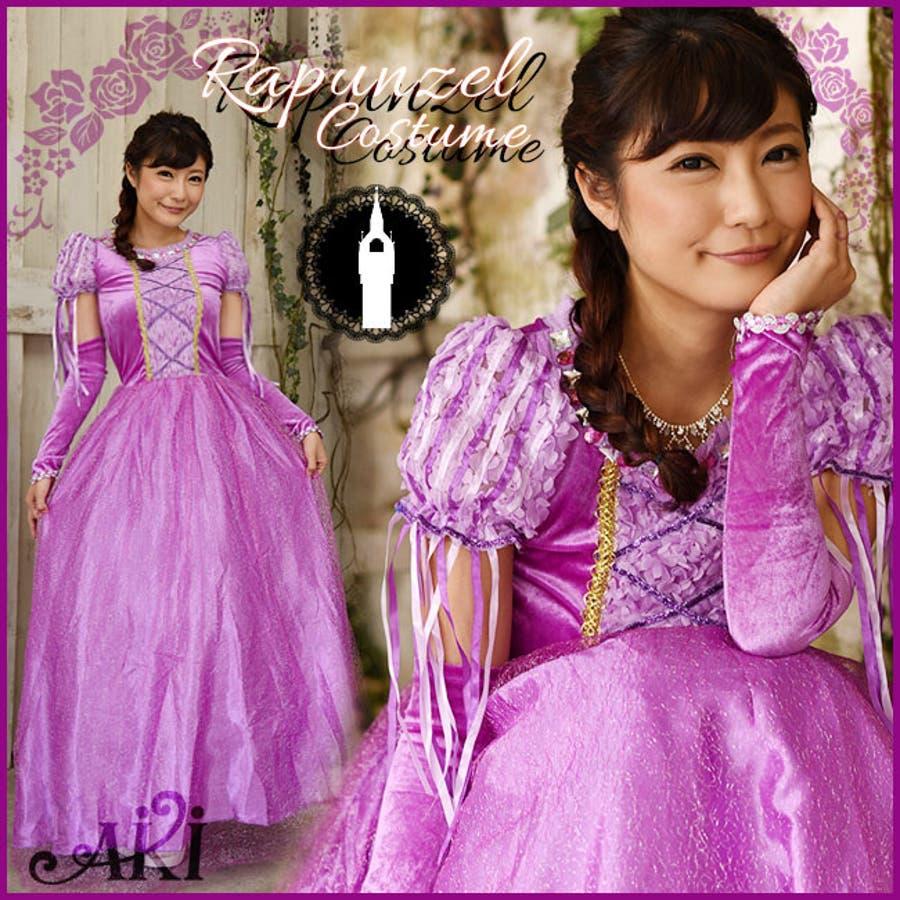 8afa85556206f ハロウィン 衣装 ラプンツェル コスチューム 2点セット (ドレスワンピース・アームカバー)ラプンツェル プリンセス