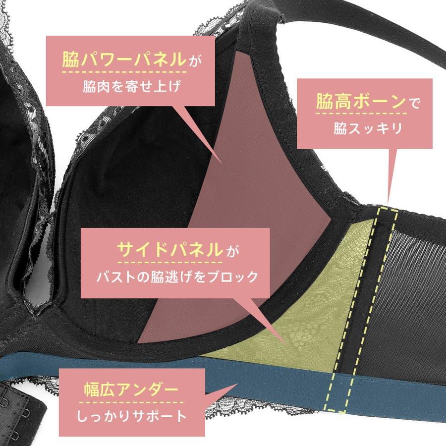 バーレスク脇高ブラ(R) 6 単品ブラジャー (FGHカップ) 4