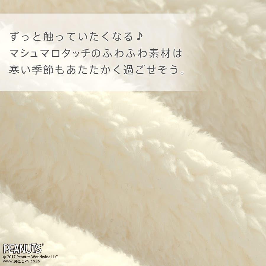 SNOOPY モコモコ スヌーピー 10