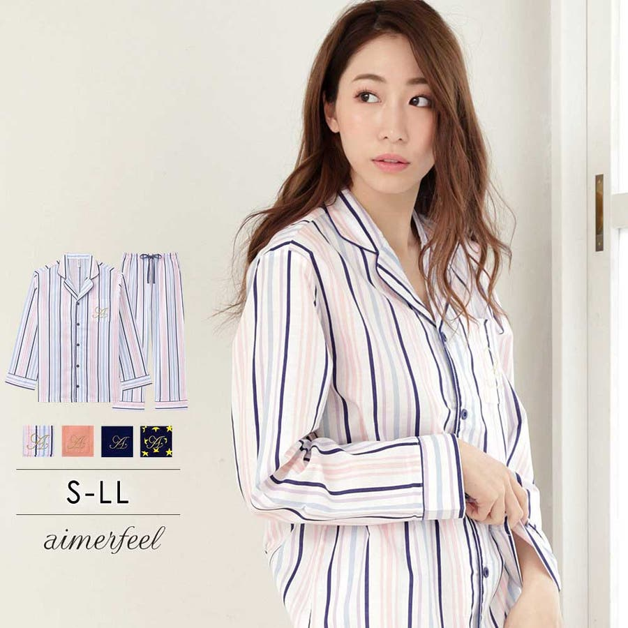 16725768c25125 ペア 長袖 シャツパジャマ 上下セット(男女兼用)(ルームウェア パジャマ セット レディース