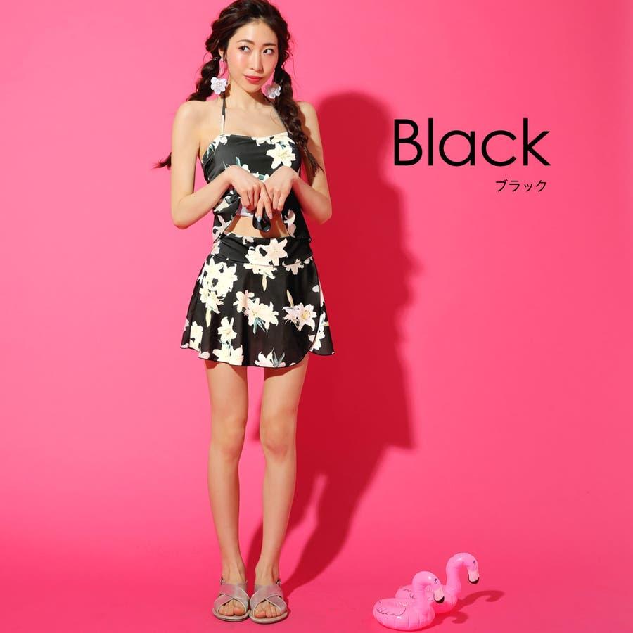 花柄 ビキニ フラワービスチェ 3点セット 水着(可愛い かわいい 女性 スカート ホルターネック 体型カバー 編み上げ 女性用水着可愛い水着 セット おしゃれ レディース セクシー フリル レディース水着 スイムウェア ピンク) 3