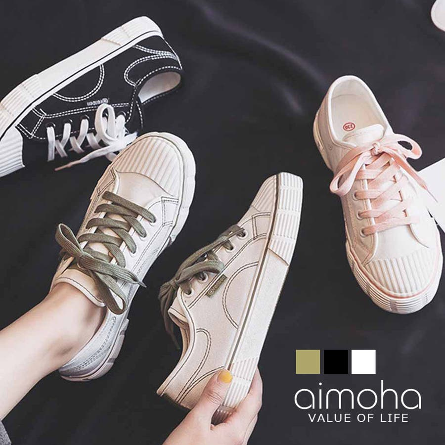 スニーカー レディース ローカット キャンバス スニーカー ベーシック 靴紐 紐靴 シューズ 運動靴 ホワイト 黒 ブラック 白 ホワイト 1