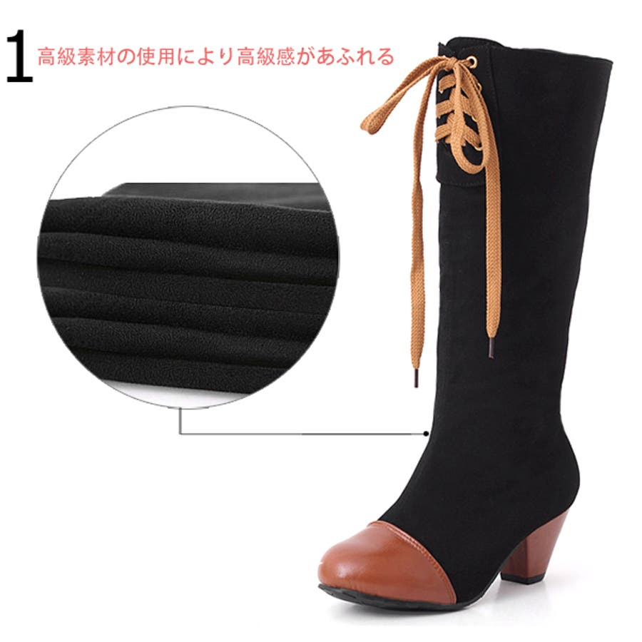 マットベルベット×フェイクレザーの高級感のあるロングブーツ/大きいサイズ【RCP】 秋冬 秋 2