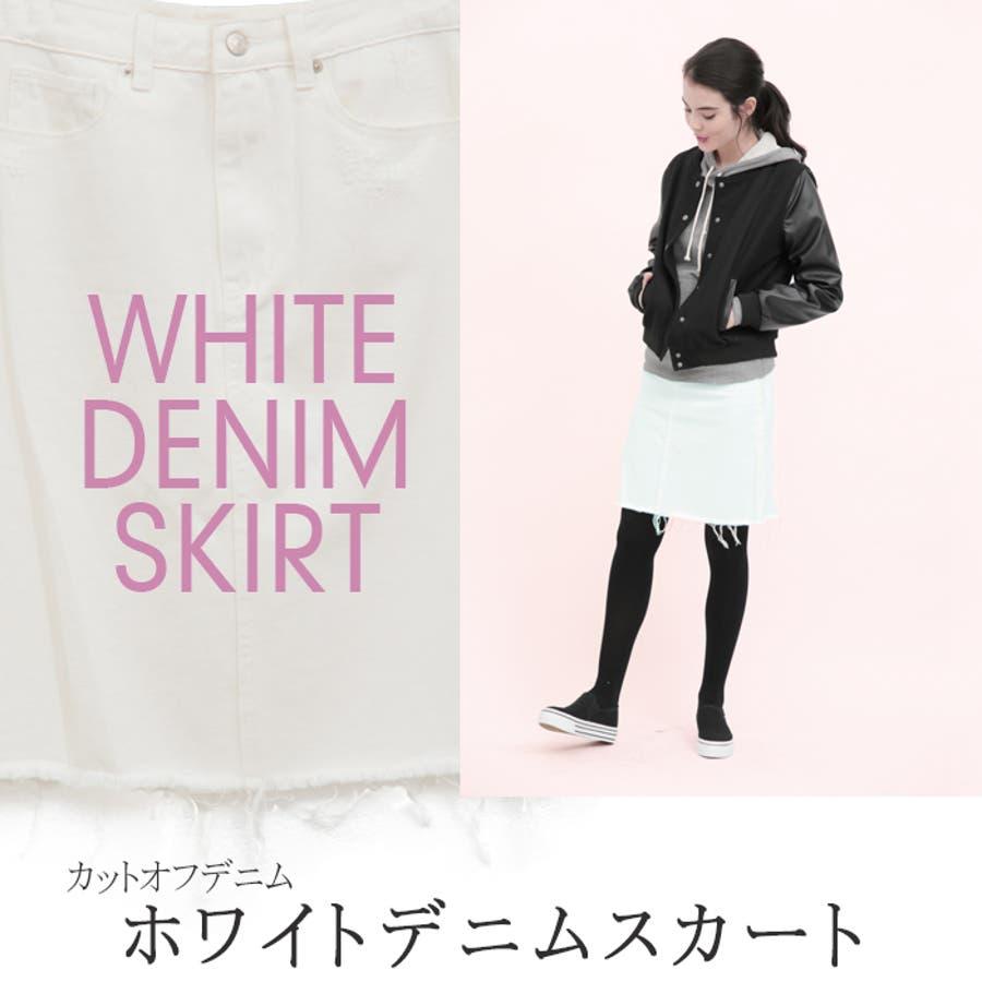 ホワイトデニムスカート レディース クラッシュ加工 2