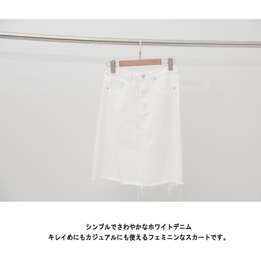 ホワイトデニムスカート レディース クラッシュ加工 4