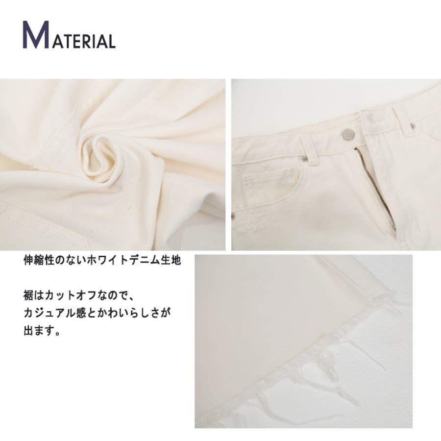 ホワイトデニムスカート レディース クラッシュ加工 8