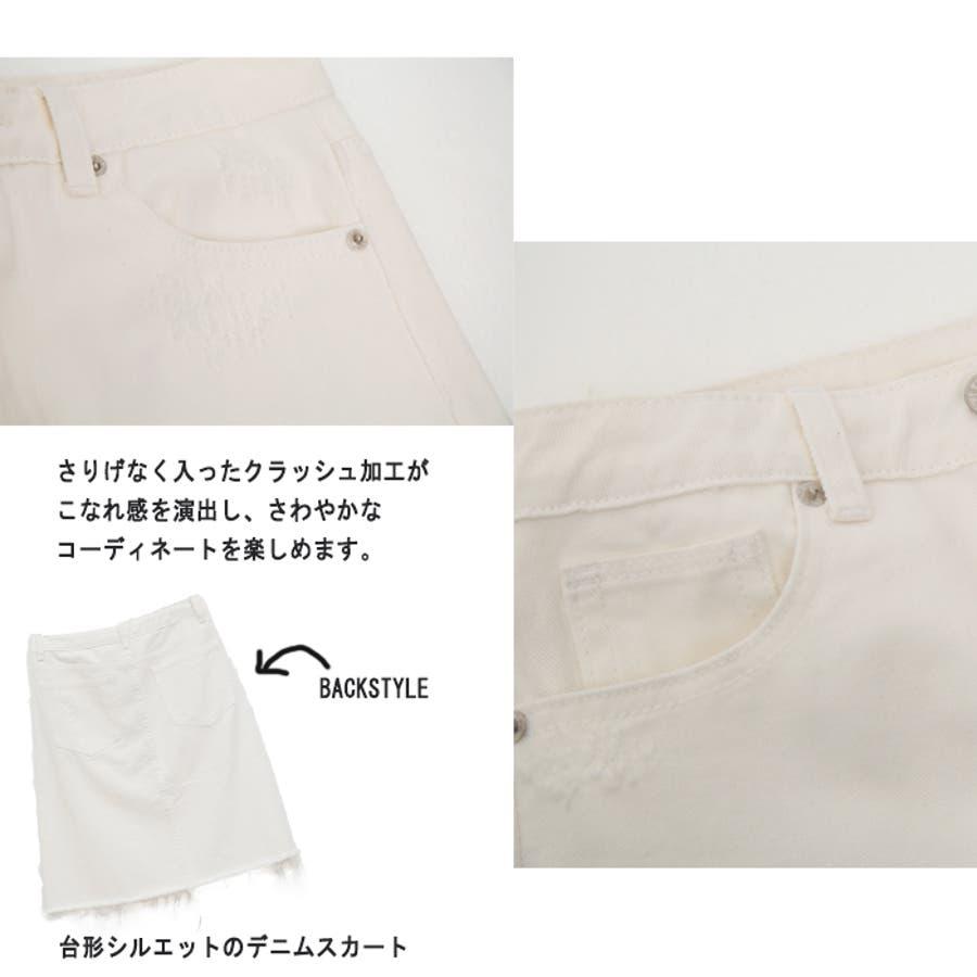 ホワイトデニムスカート レディース クラッシュ加工 9