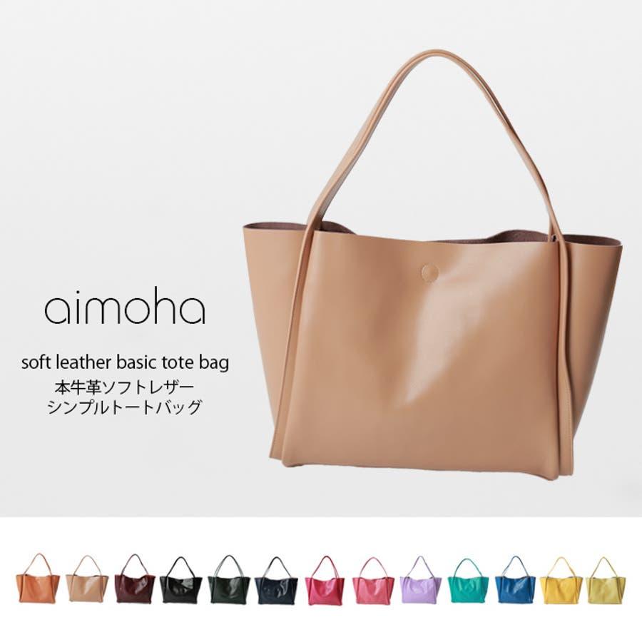 e71e309f54fb 本牛革ソフトレザーシンプルトートバッグ/レディースバッグ/鞄/カバン/かばん