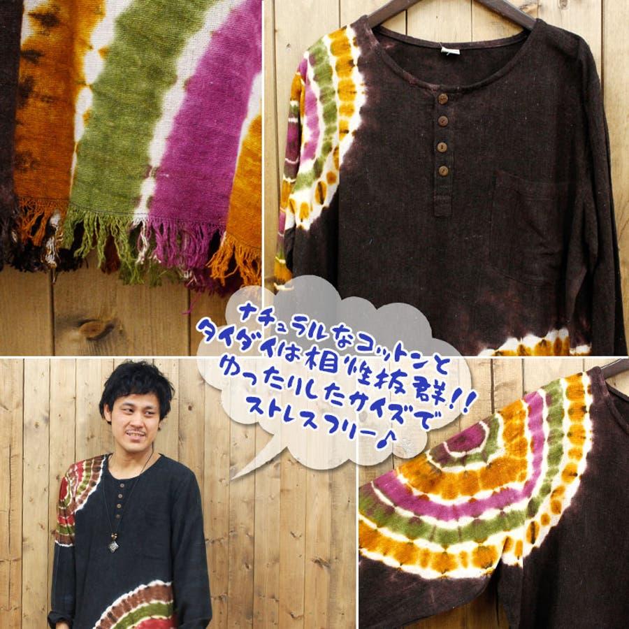 【春咲コレクション】メンズラウンドタイダイクルタ(メンズ ラウンド タイダイ クルタ アジアンファッション