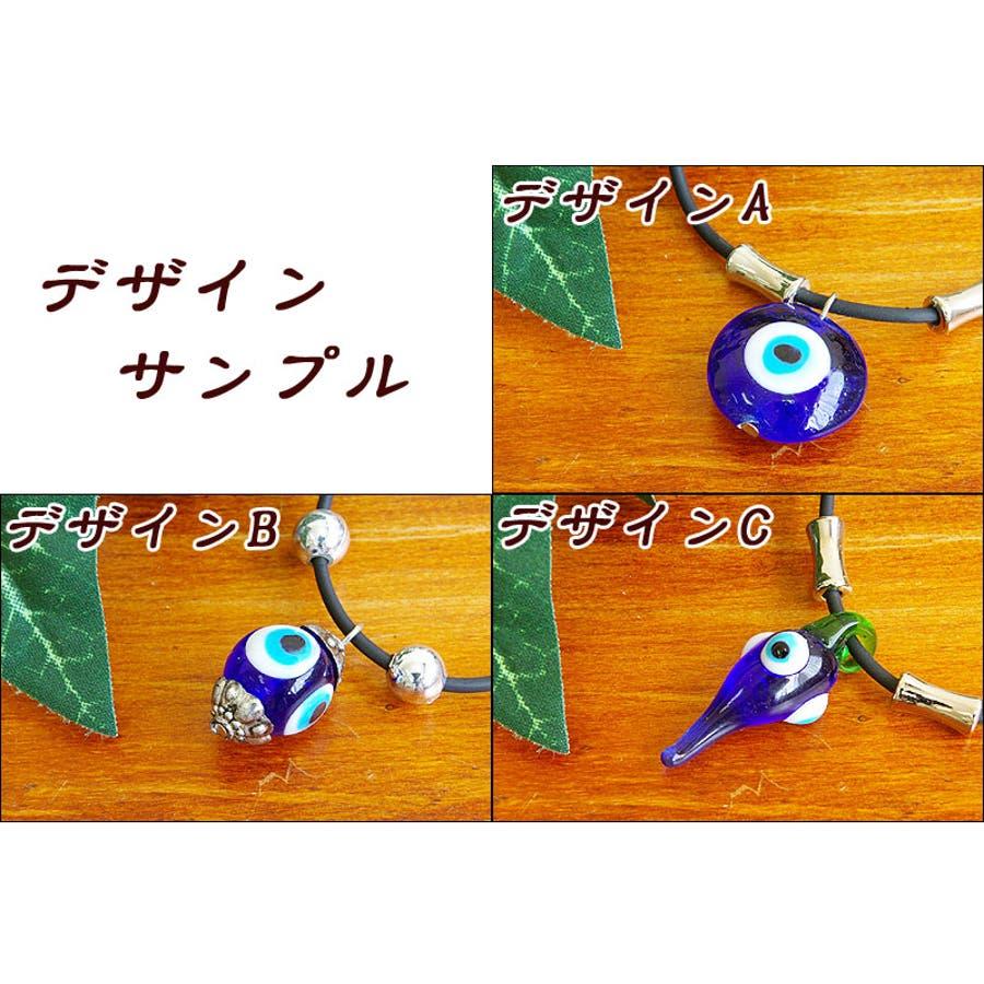 ナザールボンジュネックレス・アジアン/アジアン雑貨/エスニック/エスニック雑貨◎(ジュエリー