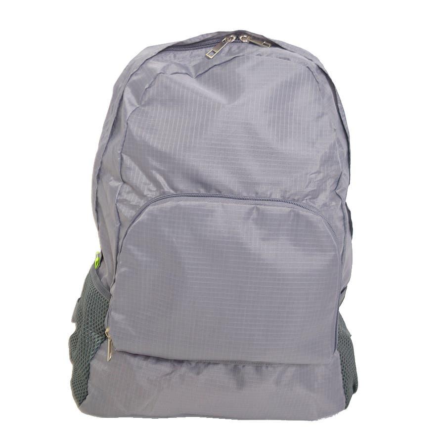 エコリュック  『  レジ袋の代わりに エコバッグ 折りたたみ コンパクト バックパック 』 多機能マザーズバッグ 旅行 レジャー 軽量 サブバッグ トレンド 生活雑貨 AISCANDY 23