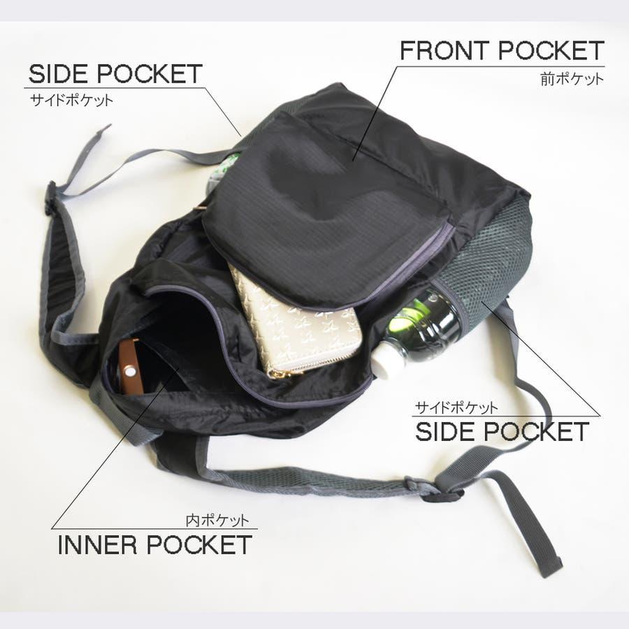 エコリュック  『  レジ袋の代わりに エコバッグ 折りたたみ コンパクト バックパック 』 多機能マザーズバッグ 旅行 レジャー 軽量 サブバッグ トレンド 生活雑貨 AISCANDY 2