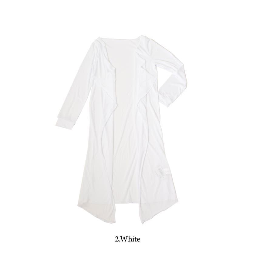 UVケア マキシ丈 カーディガン ロング 夏 レジャー 軽い トッパー おしゃれ 日差し ポケッタブル 薄手 冷房対策水着の上に羽織る 服 3