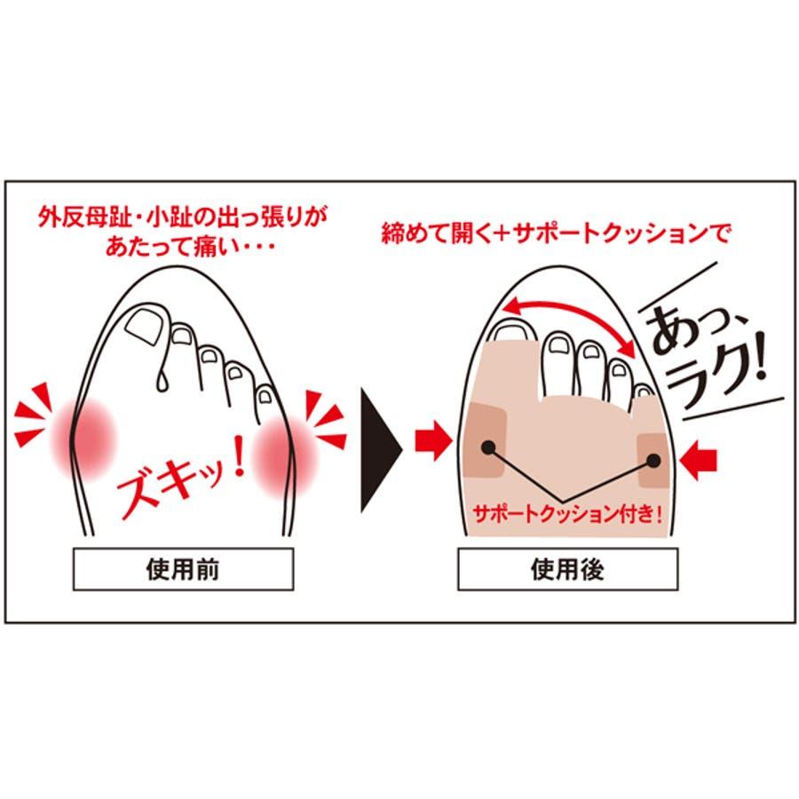綿混サラリ洗える外反母趾パッド(1枚入り) 5