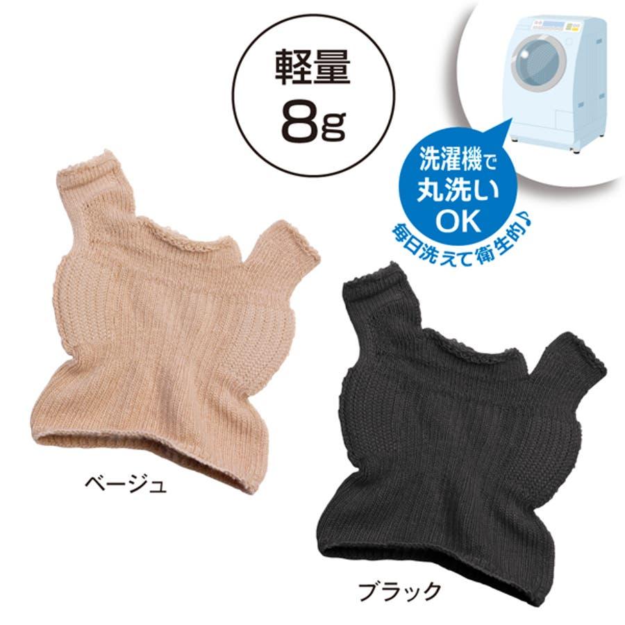 綿混サラリ洗える外反母趾パッド(1枚入り) 7