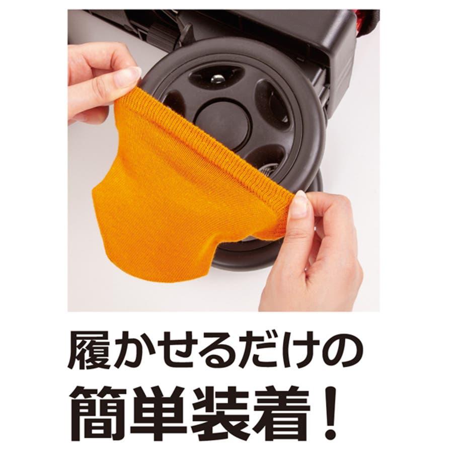 大判キャスターソックス ポーチ付 5