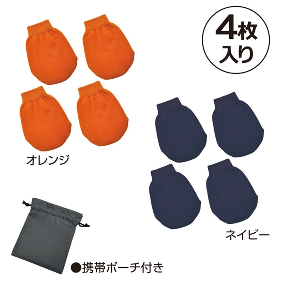 大判キャスターソックス ポーチ付 7
