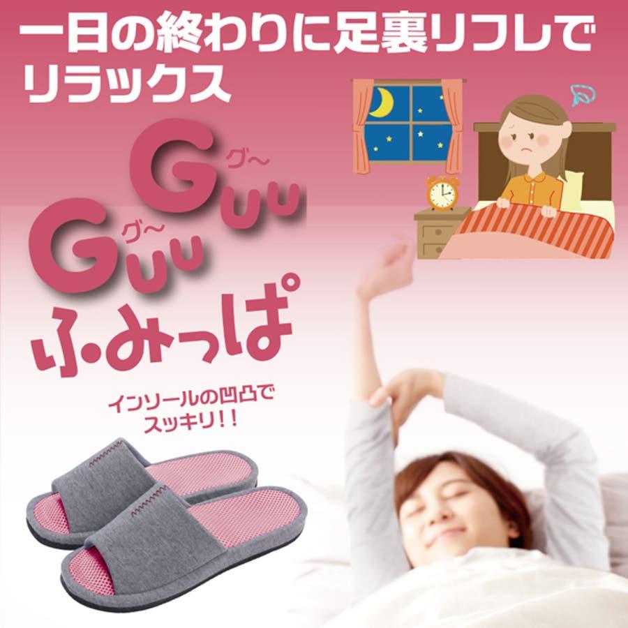 GuuGuuふみっぱ レディースタイプ 2