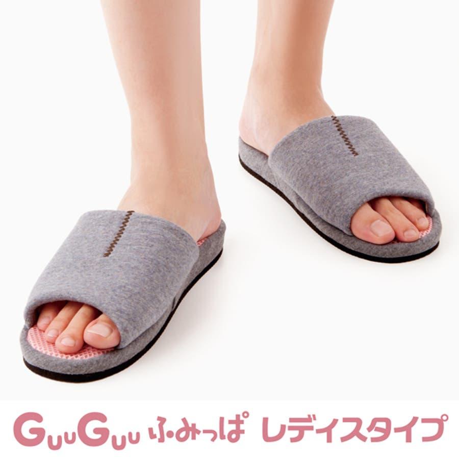 GuuGuuふみっぱ レディースタイプ 4