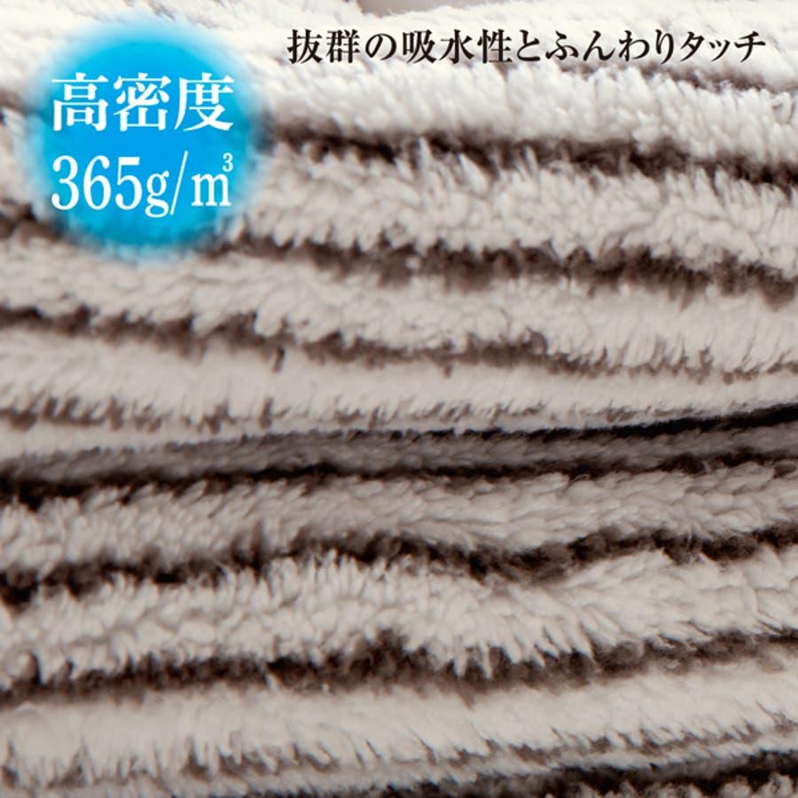 竹炭抗菌ヘアドライタオル Suitowel(スイトオル) 4