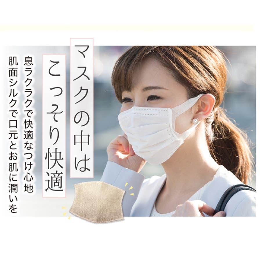潤いシルクのインナーマスク 1枚入 5