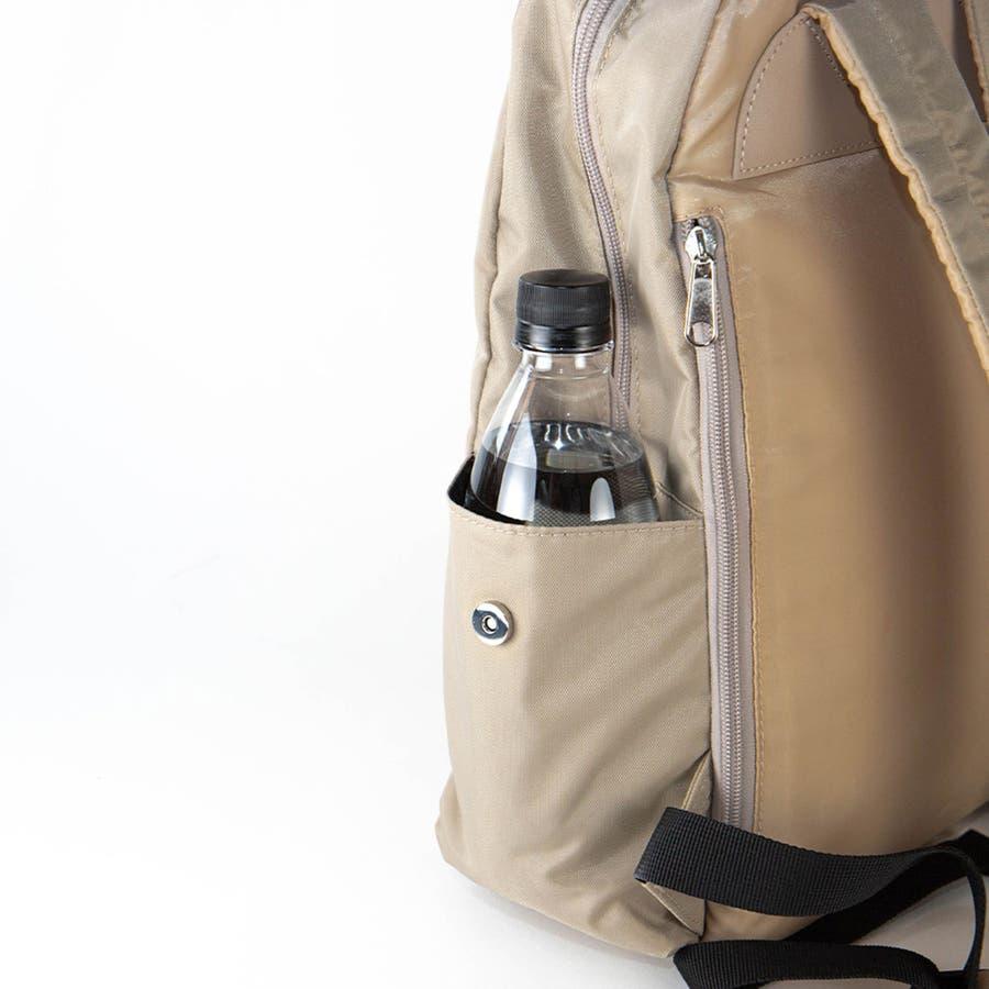 リュック エコバッグ 折りたたみ コンパクト おしゃれ 大容量 マイバッグ エコバッグ付き ファスナー エコリュック ALTROSE 5