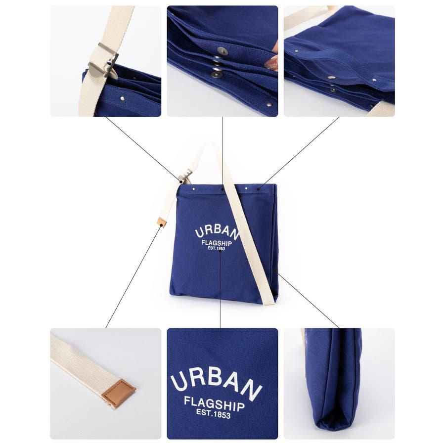 ショルダーバッグ キャンバス レディース 斜めがけ 肩掛け 手持ち かばん 鞄 シンプル 異素材 マザーズバッグ おしゃれ シンプルカジュアル キレイめ ロゴ プリント エコバッグ ショルダーバッグ [アーバン] ALTROSE アルトローズ 3