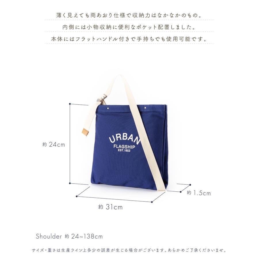 ショルダーバッグ キャンバス レディース 斜めがけ 肩掛け 手持ち かばん 鞄 シンプル 異素材 マザーズバッグ おしゃれ シンプルカジュアル キレイめ ロゴ プリント エコバッグ ショルダーバッグ [アーバン] ALTROSE アルトローズ 4