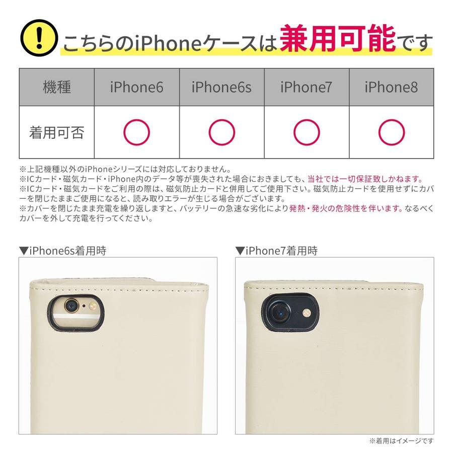 カラージップメッシュiPhoneケース 韓国風 トレンド ジップ 手帳型 リボン クール タグ スタッズ 定期