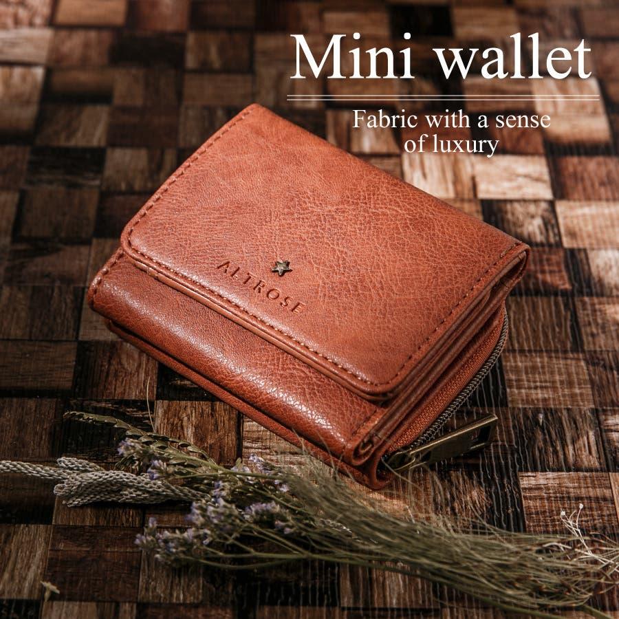 5b99c233bcb6 三つ折り財布 レディース コンパクト お札入れ ファスナー コインケース ...