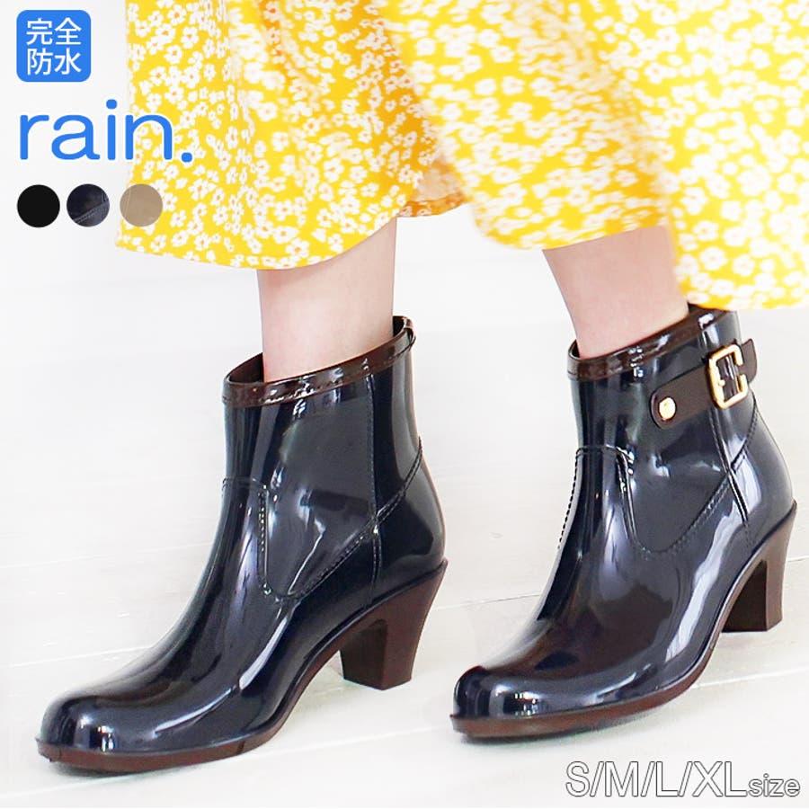 6cmヒールアップ バイカラーレインブーティレインブーツ ブーツ ショートブーツ 長靴 雨靴 黒 ラバーレディースベルトブーティバイカラー ブラックネイビー【lucky5days】 シューズ 靴 1