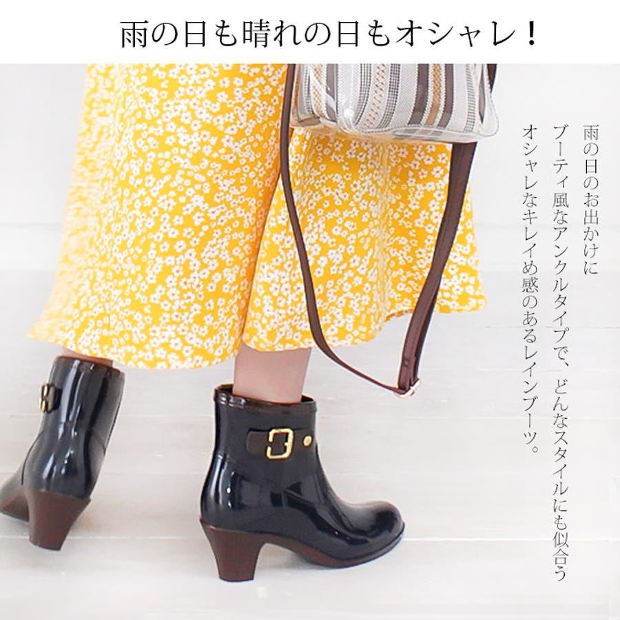 6cmヒールアップ バイカラーレインブーティレインブーツ ブーツ ショートブーツ 長靴 雨靴 黒 ラバーレディースベルトブーティバイカラー ブラックネイビー【lucky5days】 シューズ 靴 2