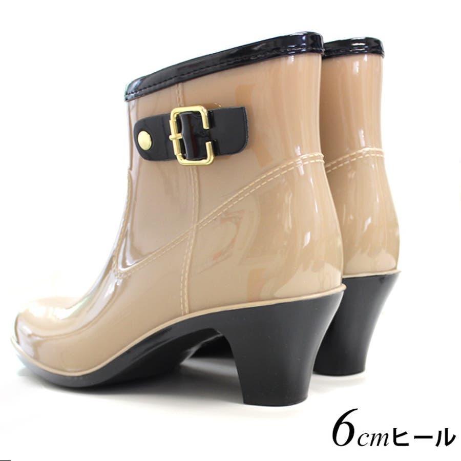 6cmヒールアップ バイカラーレインブーティレインブーツ ブーツ ショートブーツ 長靴 雨靴 黒 ラバーレディースベルトブーティバイカラー ブラックネイビー【lucky5days】 シューズ 靴 3