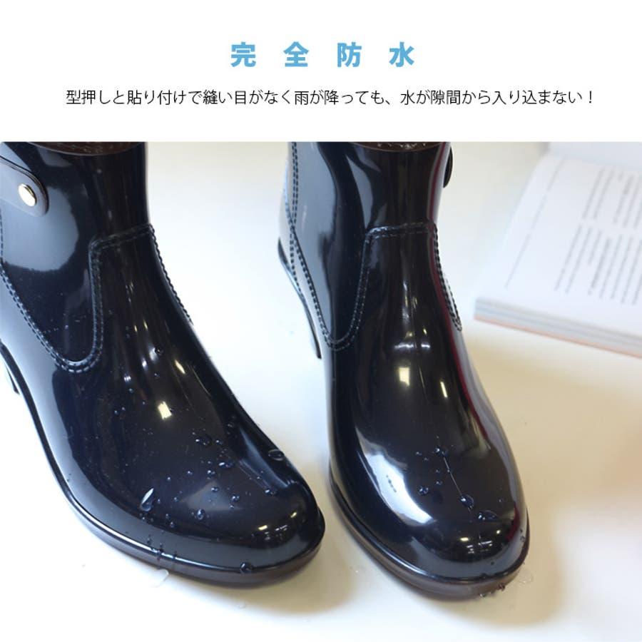 6cmヒールアップ バイカラーレインブーティレインブーツ ブーツ ショートブーツ 長靴 雨靴 黒 ラバーレディースベルトブーティバイカラー ブラックネイビー【lucky5days】 シューズ 靴 6