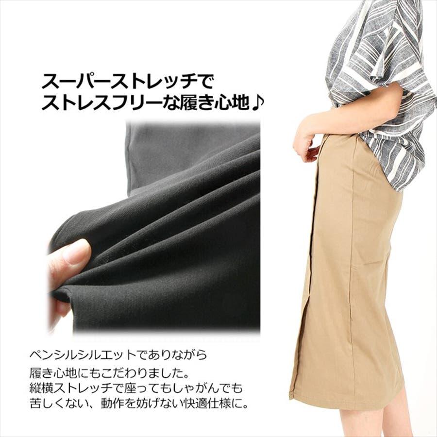 スーパーストレッチ ラップ風タイトスカート ミモレ丈 2