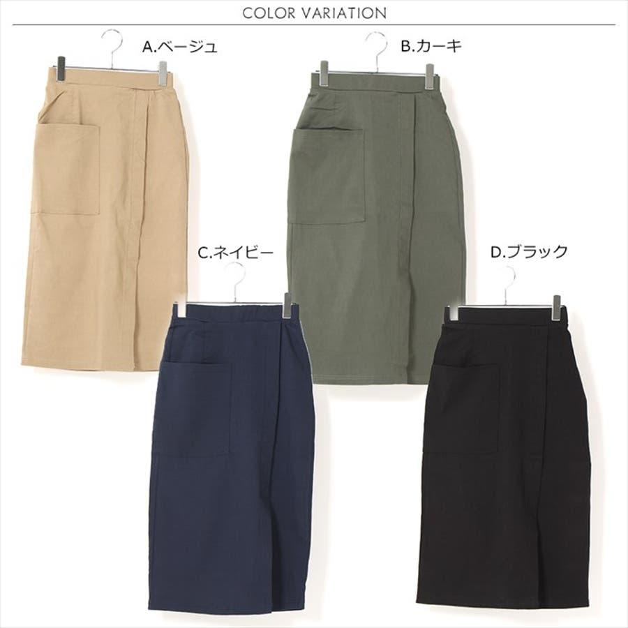 スーパーストレッチ ラップ風タイトスカート ミモレ丈 3