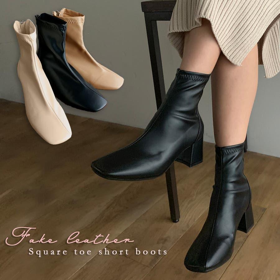 スクエアトゥフェイクレザーショートブーツ/PUレザー シンプル ミドルブーツ カジュアル ストリート フォーマル オフィス フェミニン 大人 韓国 韓国ファッション 人気  1