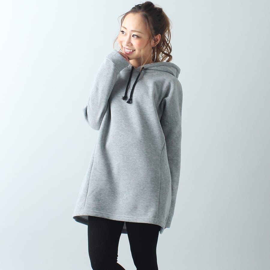 裏起毛ビッグパーカー/軽い/トップス/プルオーバー/春夏秋冬 3
